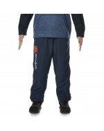 Kid's Tapered Cuff Woven Trackpants (Total Eclipse)