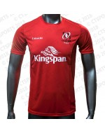 Men's Ulster Rugby Performance Athletic Fit Tee - Red (2018-2019)