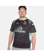 Ulster Rugby Replica Away Shirt (2018-2019)